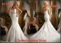 Yemen Online Shop