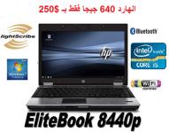 الابتوب مستخدمه نظيفه hp EliteBook 8440p